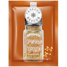«Галерея вкусов», горчичный порошок, 50 гр. Россия