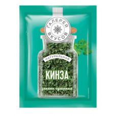«Галерея вкусов», сушеная кинза, 7 гр.