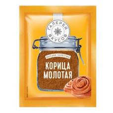 «Галерея вкусов», корица молотая, 10 гр.