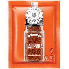 «Галерея вкусов», паприка молотая, 10 гр. Россия