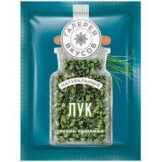 «Галерея вкусов», сушеный зеленый лук, 5 гр. Россия