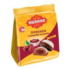 «Яшкино», пряники с вишнёвой начинкой, 200 гр.