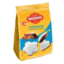 «Яшкино», пряники в сахарной глазури, 200 гр.