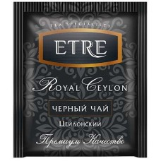 «ETRE», «Royal Ceylon» чай черный цейлонский, 300 конвертиков саше, 600 гр. Яшкино