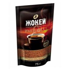 Кофе Жокей Империал 75 гр. м/уп.