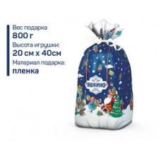 «Яшкино», новогодний набор «Мешочек с конфетами большой», 800 гр.