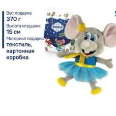 «Яшкино», новогодний набор «Мышка Ями», 370 гр.
