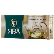 """Чай зеленый листовой Принцесса ЯВА """"Премиум Улун"""", 25 пак."""