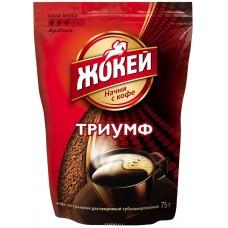 Кофе Жокей Триумф 75 гр. м/уп.