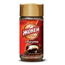 Кофе Жокей Триумф 95 гр. стекло.