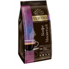 «Verano», кофе молотый, 200 гр.