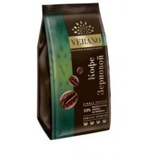«Verano», кофе в зёрнах, 250 гр.