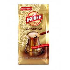 Кофе Жокей Для турки молотый, 200 гр.