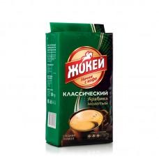 Кофе молотый Жокей Классический 250 г (вакуумный пакет)