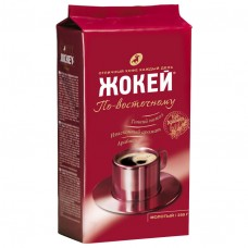Кофе Жокей по восточному, молотый, 250г.