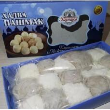 Халва Пашмак Хлопковая ванильно-шоколадная. Вес 300 гр.