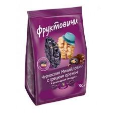 «Фруктовичи», конфета «Чернослив Михайлович» с грецким орехом в шоколадной глазури, 200 гр.