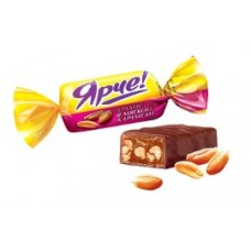 Конфета «Ярче!» с арахисом (упаковка 0,5 кг)