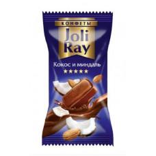 Джоли рей (Joli-ray) с кокосом и миндалем, конфеты. вес 1 кг. Сибирская белочка.