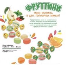 Мини карамель микс ( лимон/ апельсин/ арбуз) фас 1 кг. Сибирская белочка.