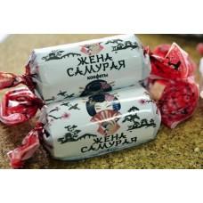 Жена Самурая - конфеты. Вес 1 кг. Омск