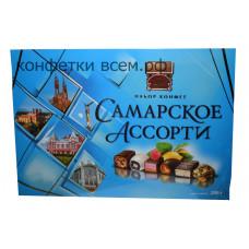 Набор конфет: Самарское ассорти 280 гр. Самара