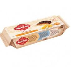 «Яшкино», печенье «Апельсин», сдобное, 137 гр.