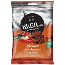 «Beerka», гренки со вкусом аджики, 60 гр.