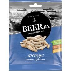 «Beerka», анчоус сушёный, 25 гр. Яшкино