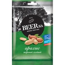 «Beerka», арахис жареный, солёный, 30 гр. Яшкино