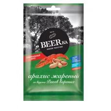 «Beerka», арахис жареный со вкусом варёных раков, 90 гр