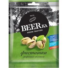 «Beerka», фисташки жареные, солёные, 28 гр. Яшкино
