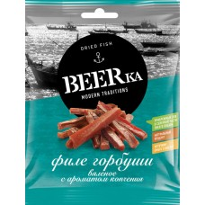 «Beerka», вяленые ломтики горбуши, 25 гр. Яшкино