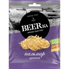 «Beerka», кальмар сушёный, 70 гр. Яшкино