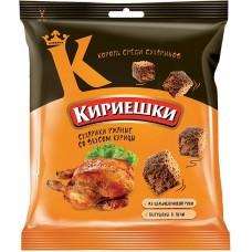 «Кириешки», сухарики со вкусом курицы, 40 гр. Яшкино