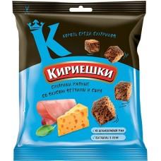 «Кириешки», сухарики со вкусом ветчины и сыра, 40 гр.