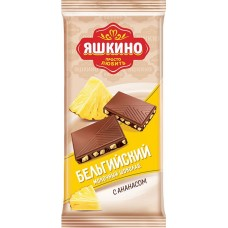 Шоколад «Яшкино» молочный, с ананасом 90гр. Яшкино