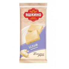 «Яшкино», шоколад белый, 90 гр.