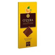 «OZera», шоколад молочный с апельсиновыми цукатами, 100 гр.