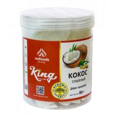 Кокос сушеный King (Вьетнам) Вес 500 гр.